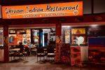 Restaurants an der Wasserkante von Gran Tarajal, Fuerteventura.